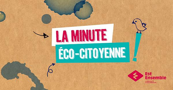 Vidéo #1, la Fabrique Ecologique du Grand Paris